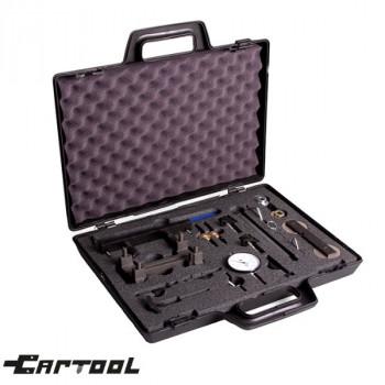 Набор для установки ГРМ VAG FSI KIT 2 CAR-TOOL CT-Z0205
