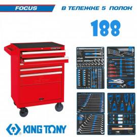 """Набор инструментов """"FOCUS"""" в  тележке 188 предметов KING TONY 934-188MRV"""