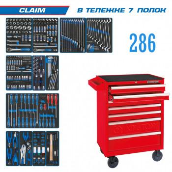 """Набор инструментов """"CLAIM"""" в тележке 286 предметов KING TONY 934-286MRV"""