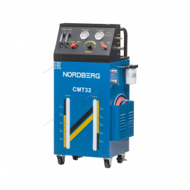 Установка для промывки и замены жидкости в АКПП NORDBERG CMT32