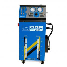 ODA-4010 Установка для замены антифриза в системы охлаждения