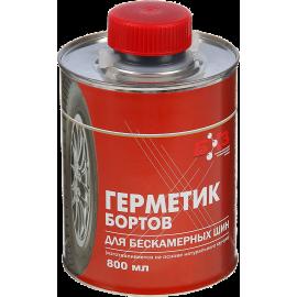 БХЗ Герметик бортов для бескамерных шин