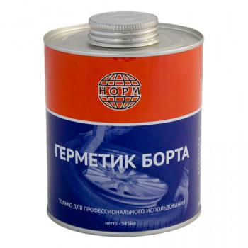 НОРМ ГЕРМЕТИК БОРТА 1000мл
