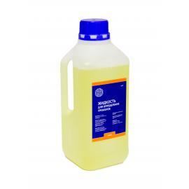 НОРМ - Жидкость для определения проколов (концентрат)